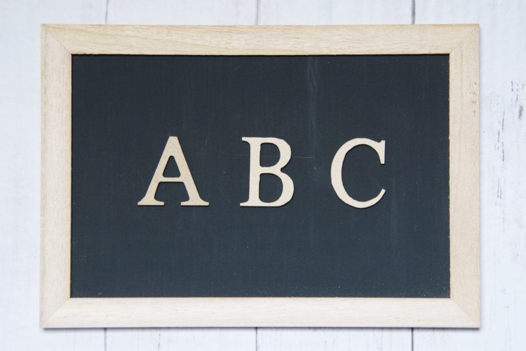 abcの基本